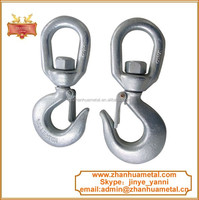 Drop Forged Mild Steel lifting swivel hook