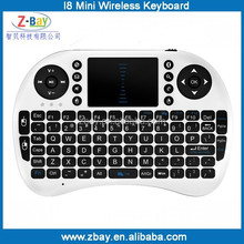 Wholesale alibaba 2.4G mini wireless keyboard with touch pad for android tv box