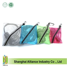 2015 Hot Sale Durable Mesh Zipped Stroage Bag With Customized Logo
