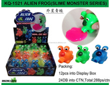 squeeze TPR/slime monster series toys
