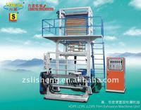 Film Blowing Machine (for HDPE LDPE LLDPE )