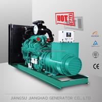 Made in Japan 1000kva Generator with cummins engine QST30G4 1000kva diesel engine generator