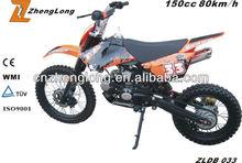 CE certification 125cc mini dirt bike for pull start