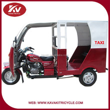 Supplier of China 3 wheels passenger car made in guangzhou factory