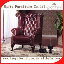 MC3017 leather armchair royal armchair french armchair