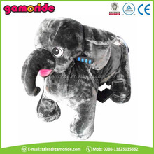 AT0617 electronic horse giant toy ride coin operated plush animal furry ride on