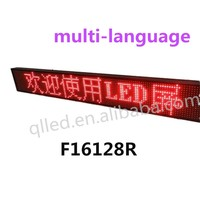 Commodity p7.62 Aluninum frame semi-outdoor Optoelectronic Led Displays