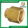 "1/4"" Brass Female Reducing Adapter Coupling Pipe Fitting"