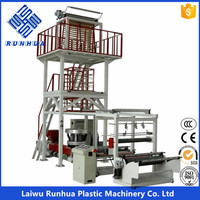 CE certificate polyethylene film plastic extrusion machine for sale