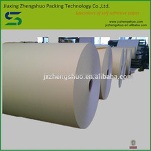 China offset printing one sided adhesive paper