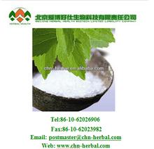 Pure natural stevia/sweetener/stevia powder/stevia stevioside 80%