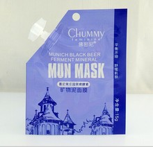 el más reciente venta caliente negro munich fermentar la cerveza mineral de licitación relajante máscara de barro