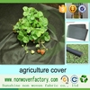 Agriculture weed control, weed mat, joint width 36m ground cover