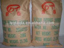Dicalcium Phosphate Anhydrous(food grade)/DCPA