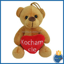 hot selling small size wholesale 20cm valentine day bed bear plush toys hugging heart for friend