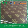 Poplar core 4'x8' Brown film faced plywood / 15mm Full core with new wood / One hot time pressed