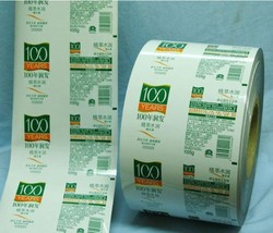PrintedBOPP/VMPET/PE sachet plastic material for shampoo liquid packaging machine