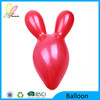 Hot New Products Shaped Balloon for 2014