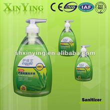 antiseptic soap hand wash