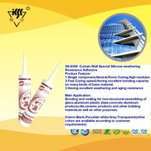 Silicon Sealant Curtain Wall Silicone Glass Sealant Resistance adhesive/One Component/Neutral RTV
