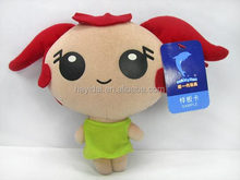 Hayidai baby doll toys with EN71 and Disney audit