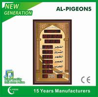 Mosque muslims prayer digital clock