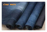 high quality rope dye cotton polyester spandex denim stretch denim fabric B2137