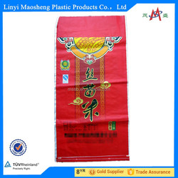 PLAIN laminated pp woven bag 25/50kg with lanimation for rice,seed,feed,sugar,salt,flour, fertilizer,for 25kg/50kg/Wholesale Che