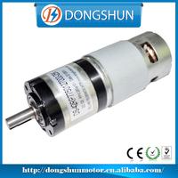 20 watt geared dc motor