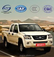 chinese mini pickup trucks for sale