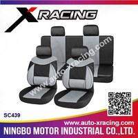xracting SC439 cute car seat cover,waterproof car seat cover,car seat cover for Sagitar