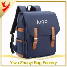 Vintage Unisex Casual Style Laptop Backpack/ Travel Daypack / School Bag with Computer Inner