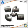 Best price hot dip galvanized Malleable Iron Pipe Fitting made in China