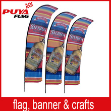 110g knitted polyester outdoor banner,dye sublimation advertising custom beach flag,windless printed commercial teardrop banner
