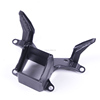 Motorcycle fairing upper stay bracket for Yamaha YZF R6 2008-2010