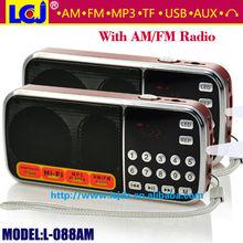 L-088AM portable mini MP3 player AM FM radio speaker