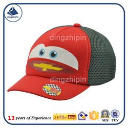 NEW design cap custom Kids Boys Girls children animal pattern hats