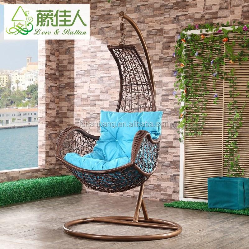patio ext rieur pont piscine porche meubles brun swing en osier chaise longue hamac balan oire. Black Bedroom Furniture Sets. Home Design Ideas