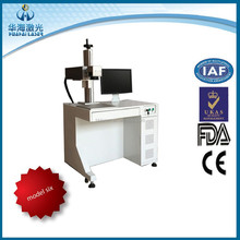 High efficiency metal tube laser marking machine for metal and non metal logo date code printing