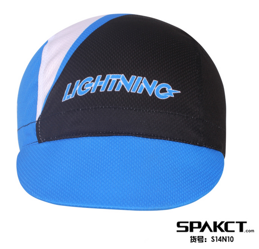 bicycle sports cap (1).png
