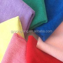 microfiber yarn dyed super soft towel, cool ice towel, towel dress beach