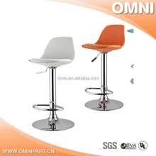 Modern factory price adjustable bar stool