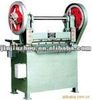 2014 new design rubber sheet cutting machine