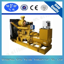 Water-cooled ISO9001 Certified generator 50 kva