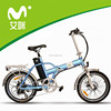 2015 250w 36v 20inch new portable foldable electric bike