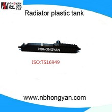 radiator coolant type plastic auto radiator tank for DA-007