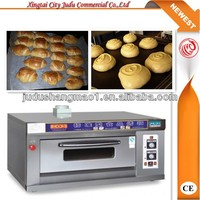 small electric oven/oven fan motor/rack oven