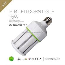 SNC hot selling e27 g24 lamp base 15W(5w-150w) led corn light led corn cob light variable led lighting lamp led corn led light