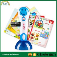 Private Mould Kids Talking Pen Learning Pen with Arabic English Translations