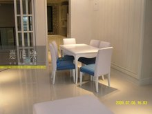 snc-726/ classic luxury wooden dining room set